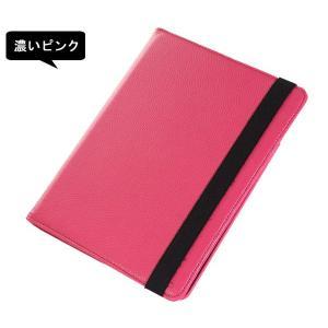 ゆうパケット送料無料 iPad2/iPad3/iPad4ケース カバーPUレザー調ケース スタンド 回転PUレザーケース ブックタイプ ホークスセール|jnhshop|05