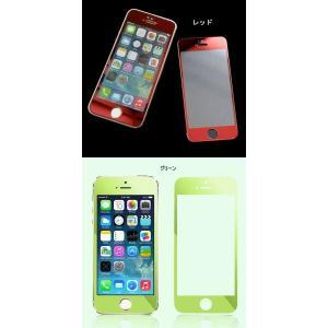 8a5ea3bc61 ... iPhone5 iPhone5s iPhone5c iphoneSE液晶保護フィルム 強化ガラスフィルム スマートフォン ガラスフィルム カラー フィルム 半面 ...