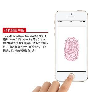 ゆうパケット送料無料 ホームボタンシール 指紋...の詳細画像1