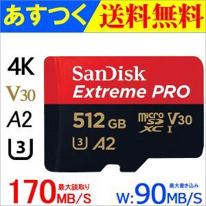 microSDXC 512GB サンディスク Extreme PRO UHS-I U3 V30 4K A2対応 R: 170MB/s W: 90MB/s 海外パッケージ品   ネコポス送料無料|jnhshop