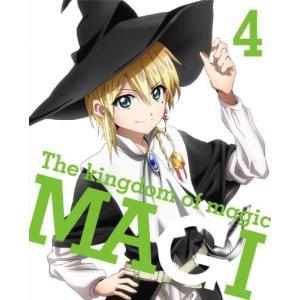マギ The kingdom of magic 4(イベントチケット優先販売申込券付)(完全生産限定版) [DVD]|jo-5butya