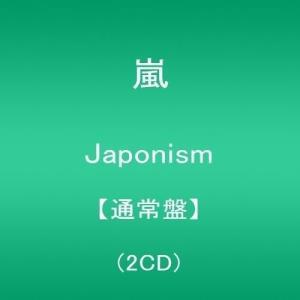 中古:嵐 Japonism【通常盤】(2CD)|jo-5butya