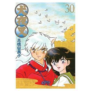 中古:犬夜叉 コミック 1-30巻セット (少年サンデーコミックススペシャル)