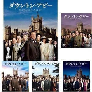 ダウントン・アビー  シーズン1〜ファイナルシーズン バリューパックセット[DVD]|jo-5butya