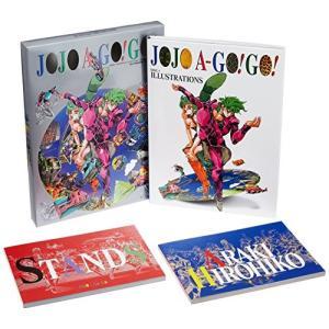 中古 綺麗:JOJO A-GO!GO! (愛蔵版コミックス)