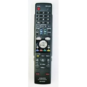 中古シャープ DVD DV-ACV52用リモコン送信機 0046380185