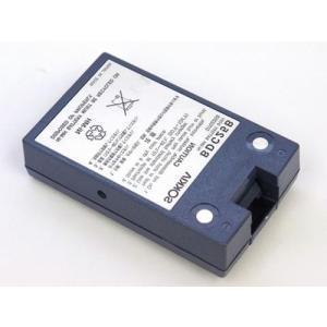 BDC25,BDC25A,BDC25B互換交換用バッテリー|jobell