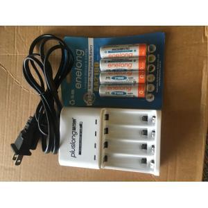 単3 Ni-MH  1.2V 充電池 4本+急速充電器 セット|jobell
