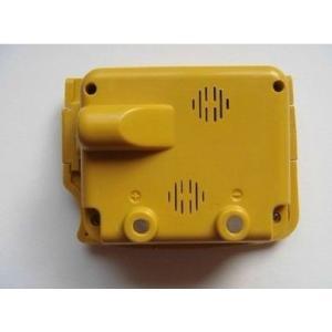 光波BT-50Q互換バッテリー/GPT-6003C等対応|jobell|02