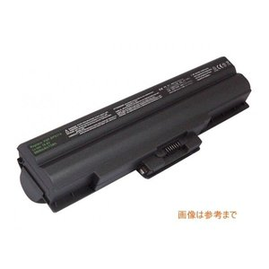 SONY VGP-BPL13、VGP-BPS13、VGP-BPS13/B、VGP-BPS13A、VGP-BPS13A/B、VGP-BPS13A/Q、VGP-BPS13A/R、VGP-BPS13AB、VGP-BPS13B対応バッテリー|jobell