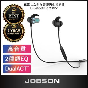 Bluetooth イヤホン 高音質 ブルートゥース 4.2...