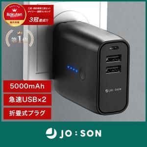 モバイルバッテリー 5000mAh 大容量 軽量  ポータブル 充電器 2ポート  iphone i...