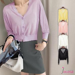 カーディガン 春夏秋冬 シースルー 韓国ファッション 韓国 イエロー 黄色 ラベンダー 紫 ピンク ホワイト 白 ブラック 黒 フリーサイズ JOCOSA 8358|jocosa