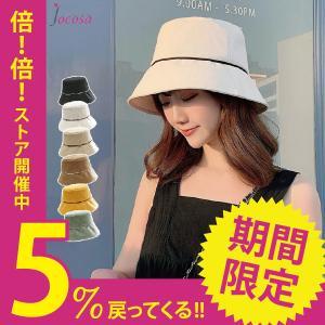バケットハット 帽子 レディース 韓国ファッション ブラック アイボリー ベージュ ブラウン イエロー ミントグリーン フリーサイズ JOCOSA 8447 jocosa