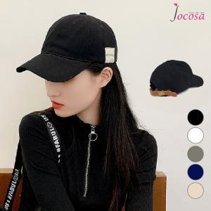 キャップ 帽子 レディース 無地 韓国 韓国ファッション ストリート ブラック 黒 ホワイト 白 グレー ネイビー 紺 ベージュ フリーサイズ JOCOSA 8453 jocosa