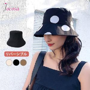 バケットハット リバーシブル 韓国 帽子 折りたたみ つば付き シンプル ドット おしゃれ レディース アイボリー ブラック 黒 ベージュ フリーサイズ JOCOSA 8454 jocosa