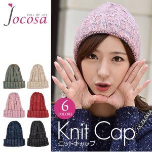 ニット帽 シンプル キャップ 秋冬 ニット レディース 帽子 6色 JOCOSA 即納8615|jocosa