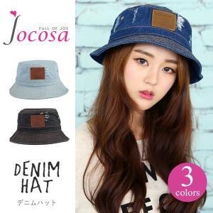 デニム ハット 春夏 レディース 帽子 3色 日よけ ワッペン UV対策 ヴィンテージ加工 JOCOSA 即納8636|jocosa
