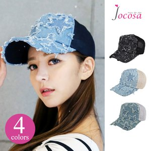 デニム キャップ 星型 ダメージ加工 夏 レディース 帽子 4色 日よけ UV対策 JOCOSA 即納8655|jocosa