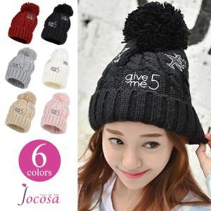 刺しゅうロゴ ニット帽 大きいボンボン付き 厚手 ニットキャップ 帽子 シンプル 秋冬 レディース 防寒対策 JOCOSA 即納 8668|jocosa
