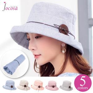帽子 レディース uv 折りたたみ つば広 紐付き あご紐 大きいサイズ ハット 綿 リボン ボタン サイズ調整可 春 夏 日よけ UV対策 JOCOSA 8679|jocosa