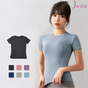 スポーツウェア トップス Tシャツ 半袖 レディース ブラック 黒 ピンク パープル 紫 ネイビー 紺 グレー ブルー 青 S M L XL JOCOSA 8738 jocosa