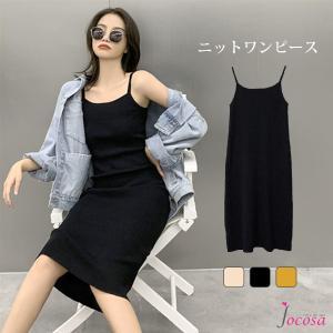 ワンピース キャミソール ロング 韓国ファッション 韓国 セクシー キャミワンピース ニット リブ ベージュ ブラック 黒 フリーサイズ JOCOSA 8862|jocosa