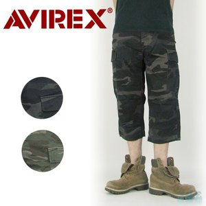AVIREX/アヴィレックス カモフラージュ ファティーグ ...