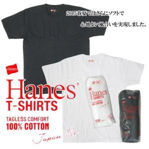 Hanes/ヘインズ  ジャパンフィット 2枚組 クルーネックTシャツ M (ブラック) H5110の商品画像|ナビ