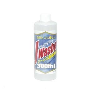 【ジーンズ専用洗剤 ジェイウォッシャー】 蛍光増白剤が入っておらず、界面活性剤が極めて少ない、無香料...