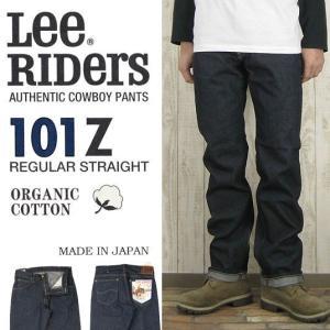 Lee/リー 101-Z ストレート ジーンズ ZIPPER-FLY リンス(ダークインディゴ) Lee AMERICAN RIDERS 日本製