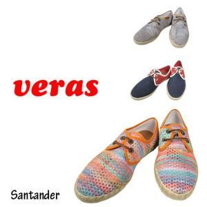 スペインの伝統ある工場で職人が作り上げているシューズ【4417-SANTANDER】 (veras ...