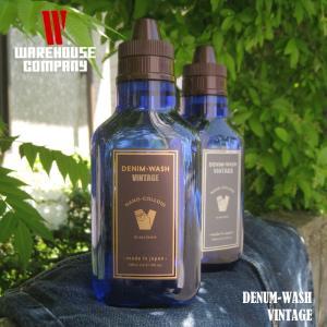 スタイリッシュなボトルに入ったデニムにお勧めのジーンズ洗剤【denim-wash】 (WAREHOU...