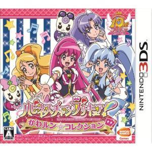 3DS【新品】 ハピネスチャージプリキュア! かわルン☆コレ...
