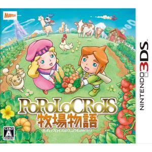3DS【新品】 ポポロクロイス牧場物語...