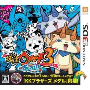 3DS【新品】 妖怪ウォッチ3 スシ