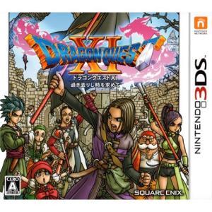 3DS【新品】 ドラゴンクエストXI 過ぎ去り...の関連商品3
