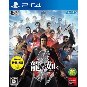 ※PS4専用ソフトです。PS3本体ではご使用いただけません。  ☆☆ゲーム内容☆☆ 幕末の日本を舞台...