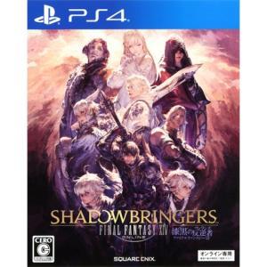 PS4【新品】 ファイナルファンタジーXIV:漆黒のヴィランズ