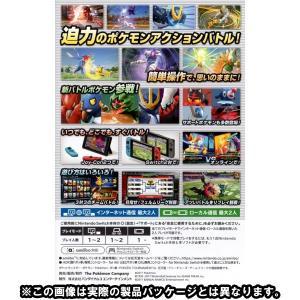 Switch【新品】 ポッ拳 POKKEN T...の詳細画像1