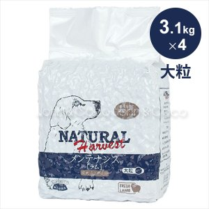 生のラム肉を主原料に、高品質な原材料をシンプルに配合した低脂肪・低カロリーのプレミアムドッグフード。...