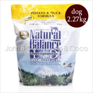 ナチュラルバランス ドッグフード ポテト&ダック2.27kg