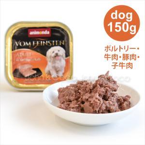 ポルトリーと子牛肉を使い成犬に必要な栄養をバランスよく配合しています。嗜好性の高い食事です。  【お...