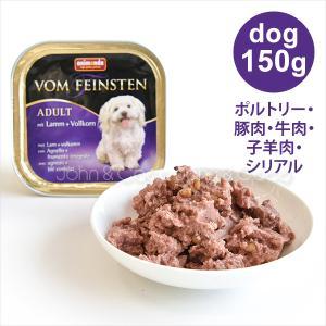 成犬に必要な栄養をバランスよく配合しています。毎日違うメニューを楽しめるシリーズです。  【おすすめ...