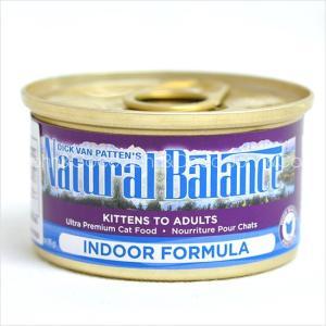 ナチュラルバランス  キャットフード  ウルトラプレミアム缶 インドアキャット 85g