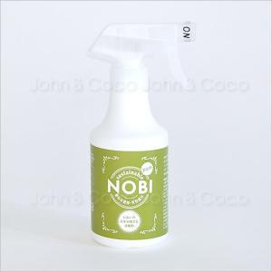 NOBI 消臭スプレー 300ml
