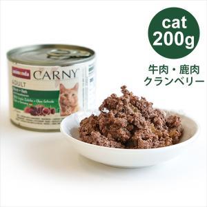 アニモンダ キャットフード カーニーミート アダルト 牛肉 鹿肉 クランベリー 200gの画像