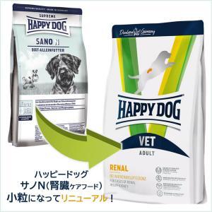 慢性的な腎臓病や肝臓病の犬の食事としてカルシウムとリンのバランスを最適に調整したドイツ獣医師お勧めの...
