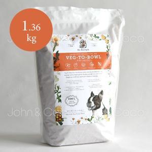 穀類を一切含まず、豊富な栄養素と9種類の野菜とハーブに加え、必要なビタミン・ミネラルのサプリメントが...