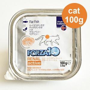 慢性腎不全・慢性心不全・食物不耐症に悩む猫の健康維持のための療法食。低タンパク質、低ナトリウム、低リ...